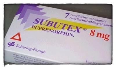 Купить субутекс б8 / SUBUTEX B8 /